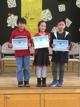 2nd Grade Winners